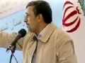 Dr. Ahmadinejad: Eight year Presidency - Farsi
