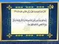Hadith e Noor 06 - Eid ul Fitr - Arabic Urdu