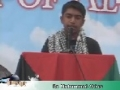 [AL-QUDS 2013][AQC] Detroit, MI USA - Poetry by a brother - 2 August 2013 - English