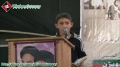 [25th Barsi] Shaheed Arif Hussain Al-Hussaini - Noha Br Ahmed Nasiri - 30th August 2013 - Urdu