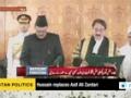[09 Sept 2013] Mamnoon Hussain sworn in as Pakistan new president - English