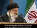 Leader Ayatullah Ali Khamenei - Islamic Awakening Conference 2013 - Farsi Sub English