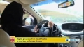 [25 Oct 2013] Rights groups demand an end to the driving ban for women in Saudi Arabia - English