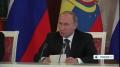 [29 Oct 2013] Ecuador president meets his Russian counterpart at Kremlin - English