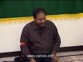 Manqabat-e-Imam Hussain AS - Ghazanfar Ali - Urdu