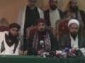 [21 Nov 2013 2/2 ] Shia sunni combined press conference against Rawalpindi incident - Urdu