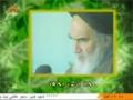 کلام امام خمینی   Erfan Philosophy and Wahi   Kalam Imam Khomeni - Urdu