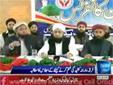 [Media Watch] فرقہ وارانہ کشیدگی کےخاتمےکےلئےکالعدم جماعتوں پرپابندی ل