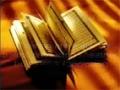 [Tilawat] Surah Rehman - Shaikh Abdur Rehman - Arabic Sub English