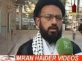 H.I Sadiq Taqvi مسلسل شیعہ قتل عام ہمارا صبر کا پیمانہ لبریز ہوچکا ہے Urdu