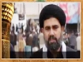 [Media Watch] H.I Ahmed Iqbal : پیغامِ عاشورا - Urdu