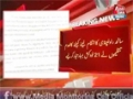 [Media Watch] سا نحہ راولپنڈی کے ا نتقا م لینے کیلے 21 خودکش بمبار تیار -Urdu