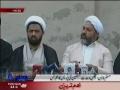 [Media Watch] City 42 News : مجلس وحدت مسلمین کی صوبۓ پنجاب میں پریس کانفرنس - Ur