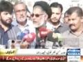 [Media Watch] Samaa News : علامہ حسن ظفر نقوی کی میڈیا سے گفتگو - Urdu