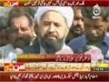 [Media Watch] Ajj News : علامہ محمد امین شہیدی کی میڈیا سے گفتگو - Urdu