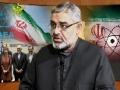 ہماری نگاہ Hamari Nighah - Islamic Iran and P5+1 Nuclear Deal - December 2013 - Urdu