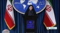 [09 Dec 2013] Iran Foreign Ministry Spokeswoman Weekly Press Conf. (P.2) - English