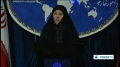 [16 Dec 2013] Iran Foreign Ministry Spokeswoman Weekly Press Conf. (P.3) - English