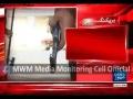 [Media Watch] Dawn News : اسلام آباد میں دشت گردی کا خطرہ - Urdu