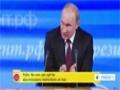 [19 Dec 2013] Russian President Putin criticizes new US sanctions against Iran - English
