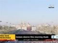 [22 Dec 2013] Millions of Shia Muslims head to Iraqi city of Karbala - English