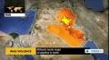 [02 Jan 2014] Militants bomb major oil pipeline in northern Iraq - English