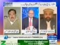[Talk Show] Samaa Tv   Janab Hamid Raza Sahab - Dahshat Gardo Ka Islam Say Koi Talluq Nahi - 14 Jan 2014 - Urdu