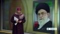 [19 Jan 2014] Leader, Ayat. Khamenei urges unity among world Muslims - English