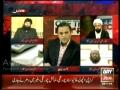 Islam k mutabiq Dehshat Gardon ko saza milni chahiye - Off The Record - Part 4/14 - Urdu
