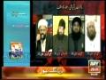 Dehshat Gardi Haram Hai Aur Aik hi Giroh Molavis hai - Off The Record - Part 6/14 - Urdu
