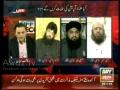 Mufti ki Dehshat Gardon se himayat doo imann walay giroh - Off The Record - Part 10/14 - Urdu