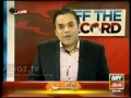Firqay -  Off The Record - Part 14/14 - Urdu