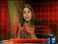 Taliban kay Ustaad Moulana Abdul Aziz Nay Rasool SAWW ki Toheen ( Gustakhi ) Kari in News Eye - Urdu
