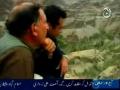 Tribal Agencies Pakistan-Khyber Agency 3 of 8-Urdu