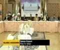 [10 Mar 2014] Iran hosts Islamic awakening supreme council meeting - English