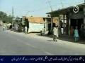 Tribal Agency of Pakistan- Mohmand & Bajur Agency- 3 of 4  Urdu