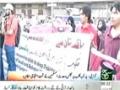 [Media Watch] Waqt News | MWM Protest On Press Culb, Karachi - 20 Mar 2014 - Urdu