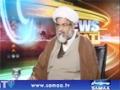 [News Beat] Samaa News   Qoumi Salamati Policy Mustarad..!! - H.I Raja Nasir Abbas - 21 Mar 2014 - Urdu