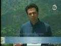 Tribal Agency of Pakistan-Kurram and Oragzaie-2 of 3 urdu