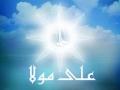 Females reciting munqabat - Aye Maula Ali a.s - Urdu