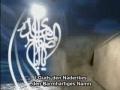 Dua Faraj - Arabic sub Swedish
