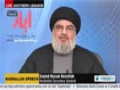 [25 May 2014] Plot against Syria has begun to unravel - Speech : Syed Hassan Nasrallah - English Translation