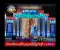 Marte Marte Hai Yeh Farman Abu Talib Ka - Muhattram Nayyab Halori Urdu