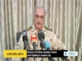 [15 June 2014] Pakistani army launches major offensive in North Waziristan tribal region - English