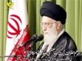 Political Analysis of Current Situation in Iraq & Syria - Rahbar Sayyed Ali Khamenei - Urdu