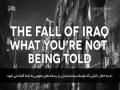 [01] The fall of Iraq - سقوط عراق - English sub Farsi