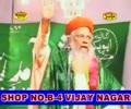 [2]Qaber Per Mazar Per Chadar Charhanay Ki Islami Haqeeqat jisay Takfiri Talibani Mullah Chupatay Hain - Hindi / Urdu