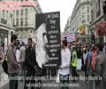 [UK Quds Day 2014] Al Quds Day - London UK 25th July 2014 - English