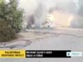 [24 Aug 2014] One Israeli injured in rocket attacks in Eshkol - English