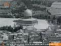 [30 Aug 2014] History of Qods   بیت المقدس کی تاریخ    The Reality Palestine - Urdu